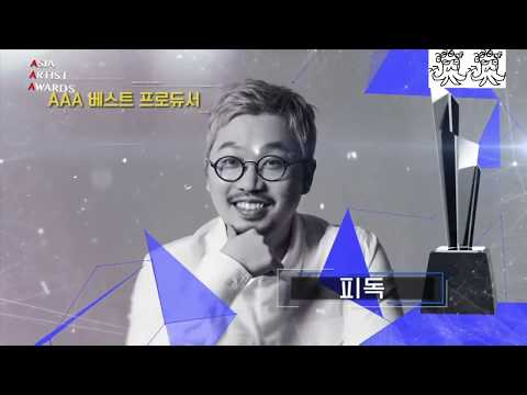 【2018 Asia Artist Awars】 BTS♡ Best Performance Director + Producer Awards
