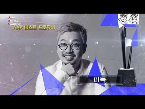 【2018 Asia Artist Awars】 BTS♡ Best Performance Director + Producer Awards