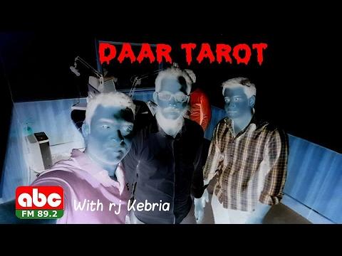 Daar Tarot New Episode 17 February 2017