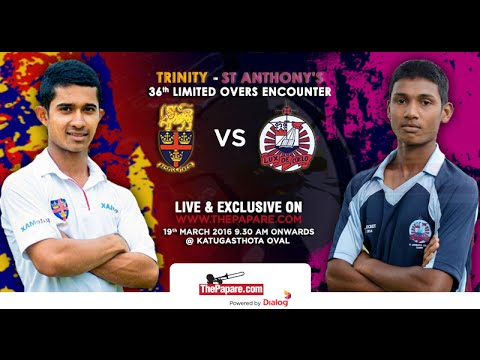 Trinity College v St. Anthony's College - One Day Encounter