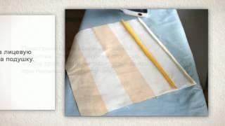 Сшить наволочку на подушку это просто!(, 2014-06-29T07:38:45.000Z)