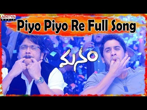 Piyo Piyo Re Full Song II Manam Movie II Akkineni Nageswara Rao, Nagarjuna,Naga Chaitanya