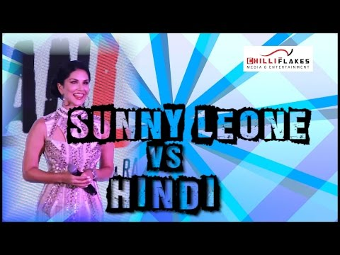 Sunny Leone's Awkward Hindi At Official Music Launch Of Beiimaan Love 2016