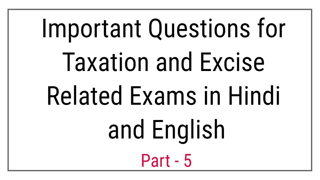 importance of exams in hindi List of important articles of indian constitution and its purposes were given here, which was more expected gk questions in upcoming ssc chsl exams candidates those who are preparing for those exams can also download this in pdf.