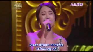 Baek Ji Young - Again, Today I Love You (The Princess
