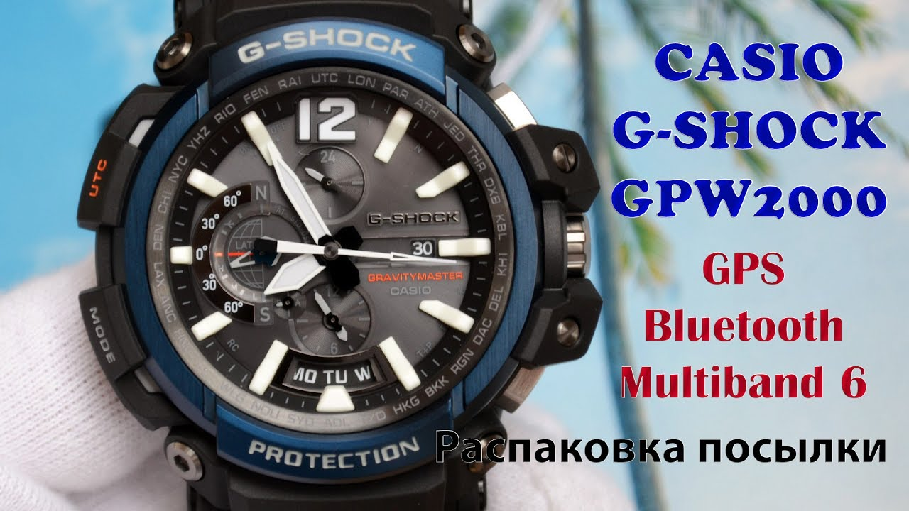 хотите иметь часы casio g shock gpw 2000 часть арабской