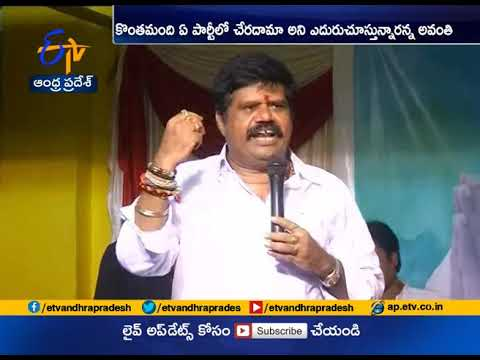 Some People Waiting To Political Jumpings Avanthi Srinivas Attack on Ganta Srinivas Rao