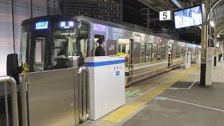 JR西日本 神戸駅5番線・ホームドア 2020/12/25(4K UHD 60fps)