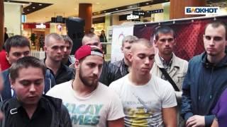 """Кастинг участников в теле проекте """"Бои белых воротничков"""""""