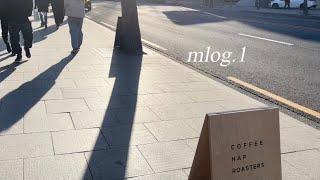 mlog1 | 백조vl…