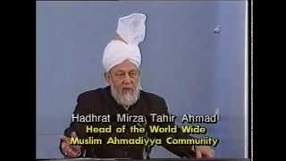Friday Sermon 3 November 1995