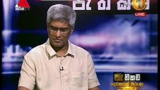 Pathikada Sirasa TV 25th July 2017