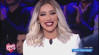 بالفيديو- مايا دياب تحرج مذيعا وترفض الإجابة عن هذا السؤال