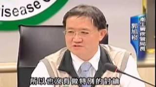 2009 07 21公視晚間新聞新流感停課標準 疫情中心未定案