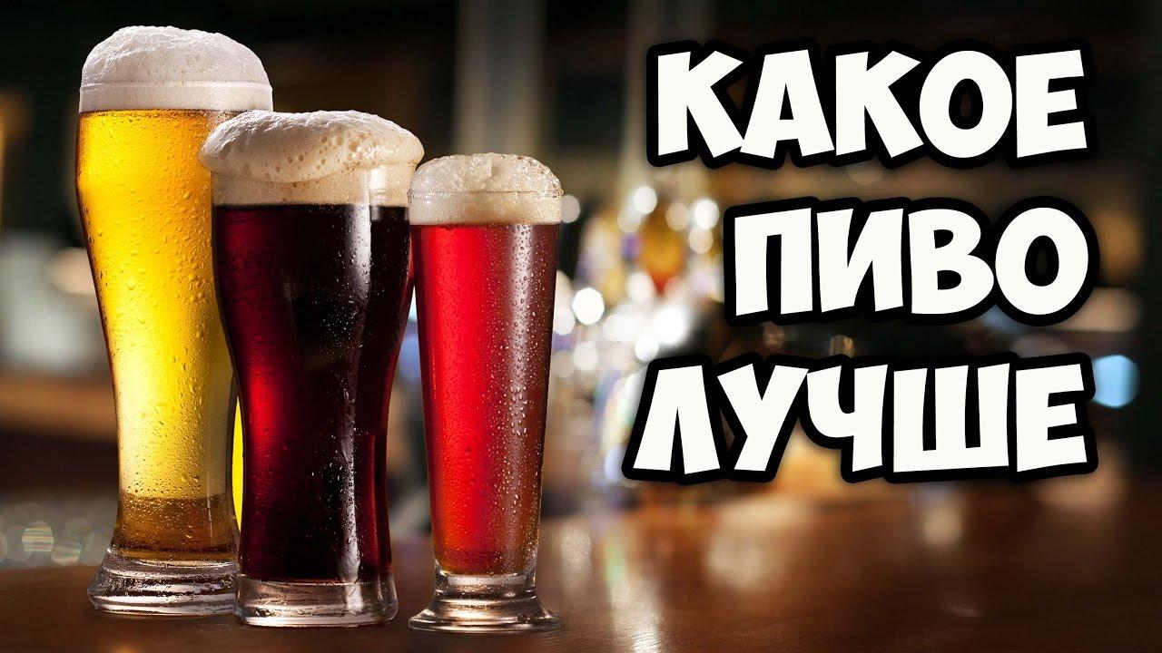 Каталог темного пива с большим ассортиментом от разных брендов и выгодными ценами. Винмаркет
