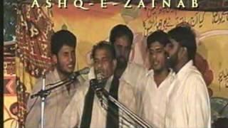 Qasida:Ali Da Koi Jor Nahi - Zakir Atta Hussain Ranghar Mahajir