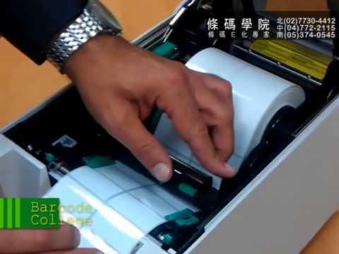 TOSHIBA TEC B-SA4T WINDOWS 8 DRIVER
