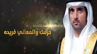 سيدي حمدان .. كلمات الشاعرة نوال حمود بن جراء