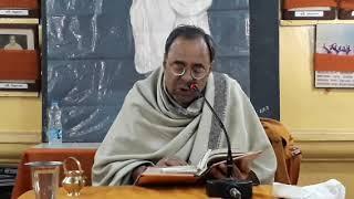 শ্রীশ্রী চৈতন্যচরিতামৃত || শ্রী অচিন্ত্য মুখোপাধ্যায় || ঝামাপুকুর শ্রীশ্রীরামকৃষ্ণ সংঘ ||