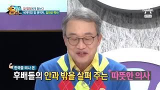 나는 몸신이다 - 암 동거시대 한국인의 생존법