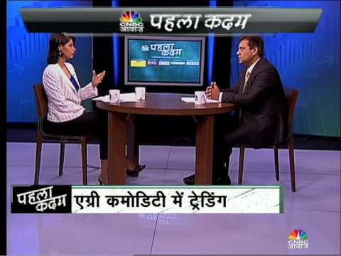 Pehla Kadam | Episode 34 | Investment in Agree  Commodities