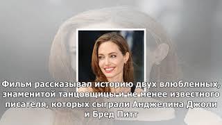 видео Анджелина Джоли: биография, фильмография, личная жизнь