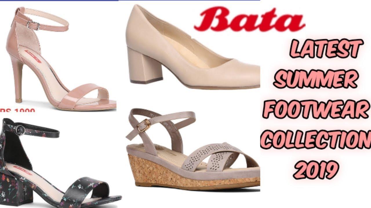 Latest Bata Summer Footwear Collection