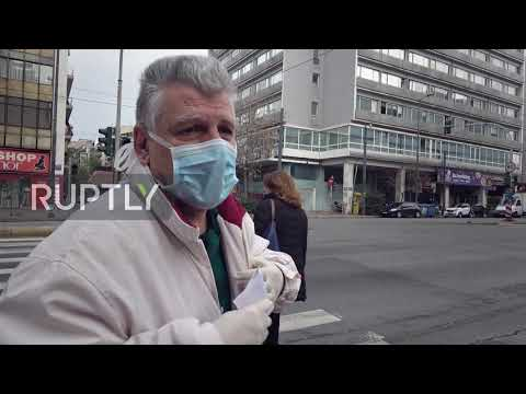 Greece: First days of coronavirus lockdown change pace of life in Athens