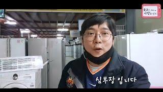 중고가전 제품들 판매현장! (feat.서울시스터즈: 첫…