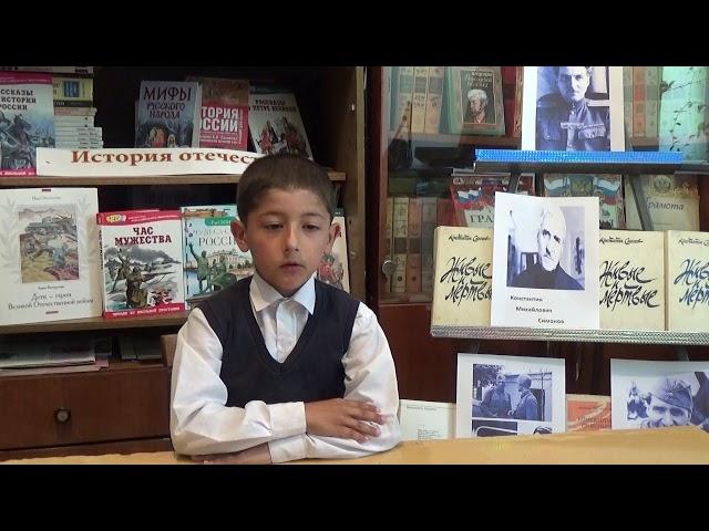 Изображение предпросмотра прочтения – СиражутдинГасанов читает произведение «Сын артиллериста» К.М.Симонова