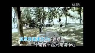 伤不起 (karaoke-without vocal).mp4