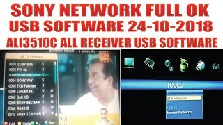 all china protocol hd receiver auto roll powervu software 2018