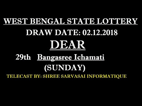 WEST BENGAL STATE LOTTERY 02.12.2018 29th Dear Bangasree Ichamati (SUNDAY)