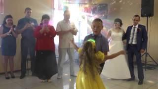 Поздравление детей на свадьбу!