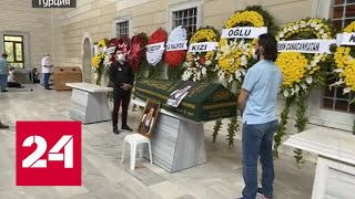 Застреливший известного вора в законе Лоту Гули киллер дал показания в Турции - Россия 24