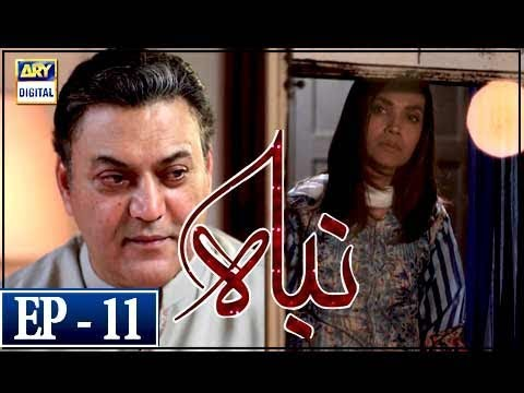 Nibah - Episode 11 - 15th March 2018 - ARY Digital Drama