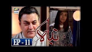 Nibah Episode 11 - 15th March 2018 - ARY Digital Drama