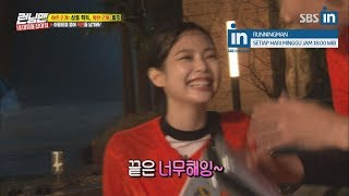 BLACKPINK's Jennie is so happy to ride the slide again in Runningman Ep. 409 with EngSub
