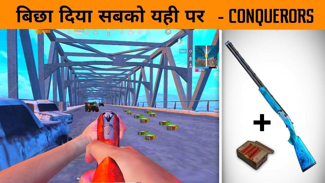 ???? only Shotgun Challenge on Bridge Block ( Part 2 ) in Pubg mobile | Gamexpro