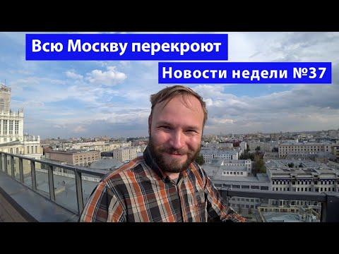 Власти уничтожают искусство /// Поезд Москва-Москва