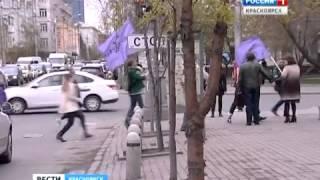 Молодёжь отметила День танца шествием по Красноярску