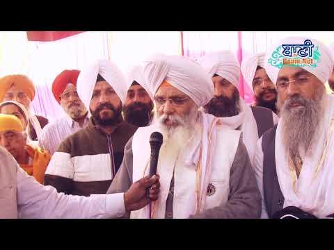 Bhai-Guriqbal-Singh-Ji-Bibi-Kaulan-Ji-Kisan-Morcha-Langer-Sewa-Singhu-Border-Baani-Ne