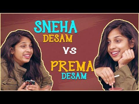 Sneha Desam VS Prema Desam - How to know when a girl likes you    Mahathalli    Tamada Media