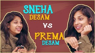 Sneha Desam VS Prema Desam - How to know when a girl likes you || Mahathalli