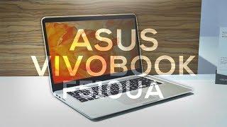 ASUS Vivobook F510UA Review - Best Laptop Under $500?