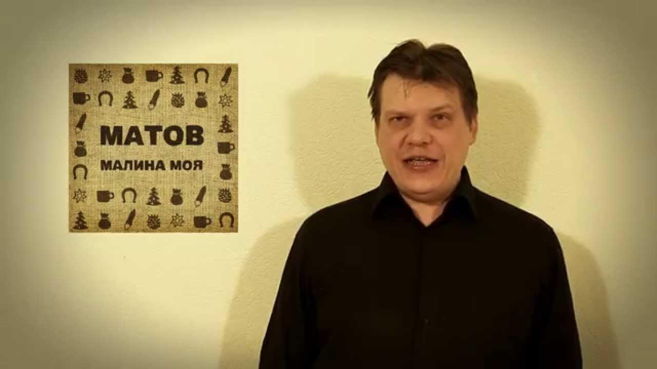 Алексей матов скачать бесплатно mp3