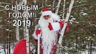 Доктор Комаровский поздравляет всех своих подписчиков с Новым 2019 Годом!