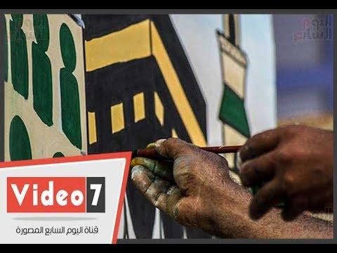 اسم الحاج ورسم الكعبة والمسجد الحرام والطائرة أبرز مظاهر الاحتفال بعودة الحجاج فى الصعيد