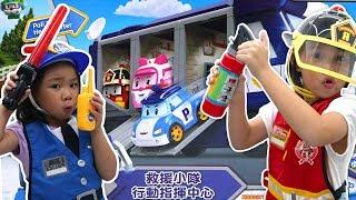 救援小隊行動指揮中心 波力汽車玩具 出動執行任務囉 快速收納 方便帶著出去玩的POLI玩具開箱一起玩玩具Sunny Yummy Kids TOYs thumbnail