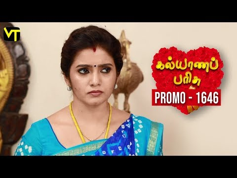 Kalyanaparisu Tamil Serial Episode 1646 Promo on Vision Time. Let's know the new twist in the life of  Kalyana Parisu ft. Arnav, srithika, Sathya Priya, Vanitha Krishna Chandiran, Androos Jesudas, Metti Oli Shanthi, Issac varkees, Mona Bethra, Karthick Harshitha, Birla Bose, Kavya Varshini in lead roles. Direction by AP Rajenthiran  Stay tuned for more at: http://bit.ly/SubscribeVT  You can also find our shows at: http://bit.ly/YuppTVVisionTime  Like Us on:  https://www.facebook.com/visiontimeindia